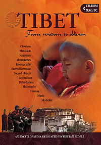 Tibet From Wisdom to Oblivion CD Rom